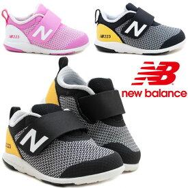 dd35d8198f864 ニューバランス スニーカー IO223 NewBalance ベビー シューズ IO223BKY IO223MGT ファーストシューズ 歩き始め 軽量  カジュアル 歩きやすい