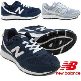 [New Balance]ニューバランス NB WW880 レディーススニーカー 靴 TRUFUSE ウォーキング シューズ カジュアル WW880SS4 WW880SN4 シルバー ネイビー /MR