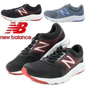 ニューバランス メンズスニーカー M411CR1 M411CO1 NewBalance 紐靴 スリッポン ウォーキングシューズ 2E 紳士靴 RUNNING Road Running グレー/ブルー(GRAY/BLUE) ブラック/レッド(BLACK/RED) /MR