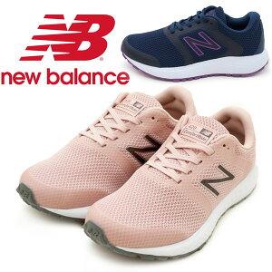 New Balance ニューバランス WE420P1 WE420CN1 レディーススニーカー ACTEVA ウォーキング ランニング クッション性 軽量 耐久性 シューズ アクティバ 靴 運動靴 女性 ピンク ネイビー /ST