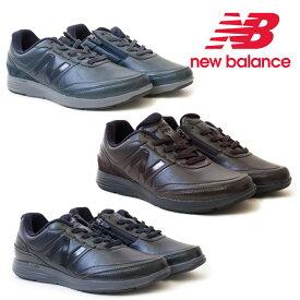 New Balance ニューバランス メンズスニーカー MW685BK4 MW685BR4 MW685NV4 幅広 4E ワイド 内側ファスナー ウォーキングシューズ 軽量 撥水 カジュアル 紳士 ブラック(BK4) ブラウン(BR4) ネイビー(NV4) /ST/MR /RU