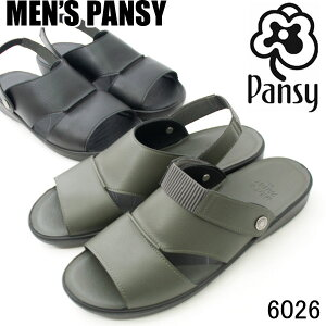 Pansy メンズパンジー 6026 サンダルスリッパ オフィス 室内履き おでかけ くつろぎ リラックス プレゼント 記念日 MEN'S PANSY 紳士 ブラック カーキ /ST