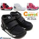子供靴 男の子 女の子 スニーカー ムーンスター CR C2140 キャロット Carrot キッズ ハイカット スニーカー マジック…