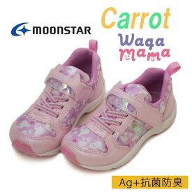ムーンスター キッズシューズ キャロット CR C2213 ピンク MoonStar Carrot 女の子 子供靴 スニーカー 猫柄 抗菌防臭 マジックテープ式 ワガママシリーズ ピンク /ST /RU
