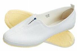 【ムーンスター】スクール1型 ホワイト 上履き 上靴 子供から大人まで♪ 16-28.0cm