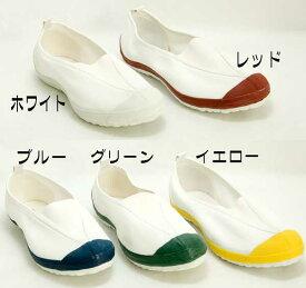 上履き ムーンスター スクールエース2型 上靴 学校 抗菌防臭 子供から大人まで♪ 27.5-30cm ビッグサイズ対応