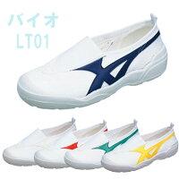 7e447018a5 PR 【ムーンスター】バイオLT01 14cm〜24.5cmまで スクール上履.