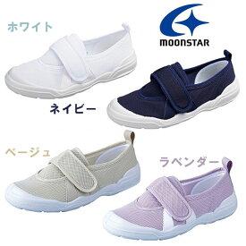 【ムーンスター】MS 大人の上履き02 上靴 室内 作業 ムーンスター 介護 医療 リハビリ 内履き メッシュ マジックテープ 軽量 軽い 日本製 ホワイト ネイビー ベージュ ラベンダー 22から28まで 小さいサイズ 大きいサイズ
