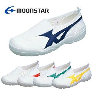 MOONSTAR ムーンスター バイオLT01 14cm~24.5cm 日本製 上履き 子供 上履 上靴 体育館シューズ 抗菌防臭 軽量 キッズ ジュニア 大人 スクール 学校 リハビリシューズ 介護 汚れが落ちやすい 子供から