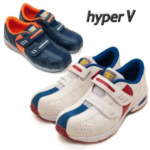 安全靴 HyperV #228 メンズ セフティスポーツスニーカー ハイパーV 滑らない 樹脂先芯 耐滑 耐油 マジックテープ ベルクロ 軽量 通気性 安全靴 作業靴 シューズ 日進ゴム ホワイト ネイビー 白
