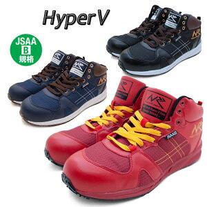 安全靴 HyperV #906MG メンズ ハイパーV プロテクティブスニーカー 滑らない 樹脂先芯 ミドルカット 通気性 安全 快適 足首保護 耐滑 耐油 軽量 日新ゴム ブラック ネイビー レッド 黒 /ST