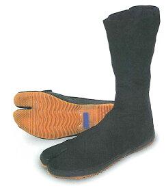 【日進ゴム】自力軽快12枚 地下たび 足袋 12枚コハゼ 作業靴 /RU
