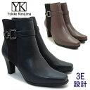 Yukiko Kimijima KA1008 ユキコキミジマ レディース 本革ショートブーツ 3E ワイド きれいめカジュアル 婦人靴 ミセス…