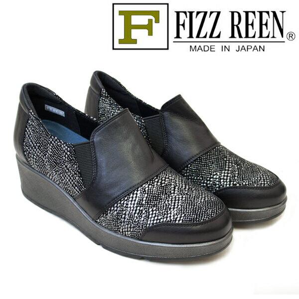 FIZZ REEN フィズリーン NS1710 レディース パンプス コンフォートシューズ 天然皮革 日本製 フラット キラキラ 痛くない 歩きやすい /MR /YY