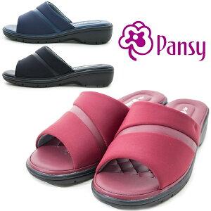 Pansy パンジー 6632 レディースミュール 外履きスリッパ オフィス履き つっかけ PANSY婦人 日本製 サンダル ストレッチ 女性 ネイビー ブラック ワイン /ST