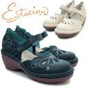 エスタシオンNK140 レディースコンフォートシューズ 靴 estacion ネイビー(ネービー紺色) アイボリー(ホワイト白) セパレートパ…