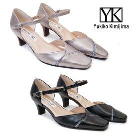 Yukiko Kimijima ユキコキミジマ KA3157 レディース ミュール サンダル アンクルベルト 日本製 上品 天然皮革 本革 エレガント ブラック グレーメタル /MR /RU