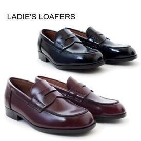 [LADIES LOAFERS] ローファー スクール レディース [21.5cm~26.0cm] ブラック ブラウン 通学 学校 入学 ST /RU