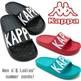 サンダル Kappa KP BRU38 レディース メンズ セルビーレ ビーチサンダル カッパ シャワーサンダル EVA 超軽量 フットベッド構造 ブラック(黒) レッド(赤) ターコイズ(ブルー系) /ST/MR /RU
