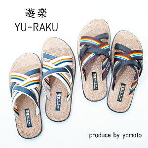 遊楽 YUR004 メンズ サンダル YU-RAKU produce by yamato ヤマト 鮮やか おしゃれ クロスベルト コンフォート 合成皮革 DARK BROWN ダークブラウン WHITE ホワイト /ST