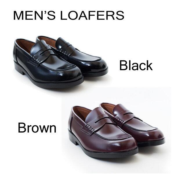 [MENS LOAFERS] ローファー スクール メンズ [23.0cm〜29.0cm] ブラック ブラウン 通学 学校 入学 ST 2017SS12