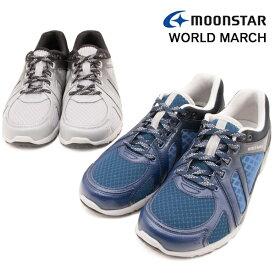【WORLD MARCH】WM3112 メンズ ウォーキングシューズ スニーカー 3E ムーンスター 紐靴 ネイビー グレイブラック /ST