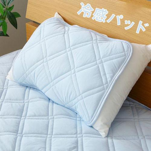 インテリア 寝具 収納 寝具 寝具カバー シーツ 枕カバーひんやり 敷きパッド おしゃれ 枕パッド 冷感 タオル地 のびのび ピローパッド 涼しい ラグ 接触冷感 タオルケットマット 50cm×80cm