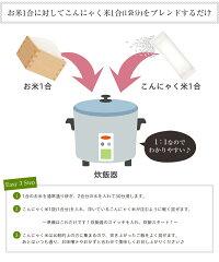 ゼンパスタライス(乾燥こんにゃく米)【乾燥こんにゃく米腸活糖質制限ダイエット冷凍OKローカロリー】