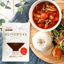 ロカボ派ごはん こんにゃく米 20日分(20袋)送料無料 ゼンパスタライス 乾燥こんにゃく米 こんにゃくごはん こんにゃく…