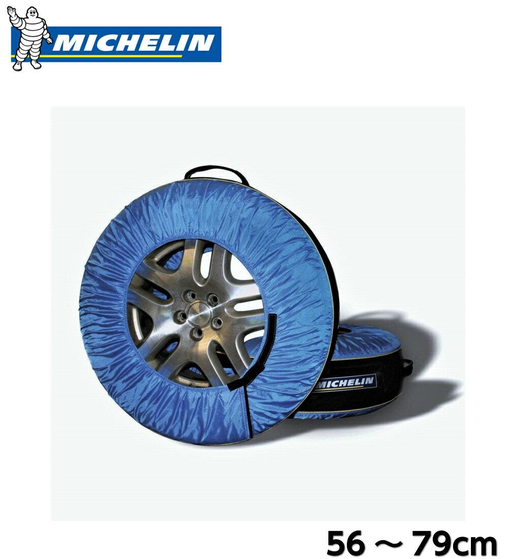ミシュラン タイヤカバー 1台分 4枚セット タイヤバッグ タイヤトート タイヤ収納袋 タイヤ カバー スタッドレス ホイール 収納 保管袋 タイヤ保管 軽自動車 RV SUV セダン