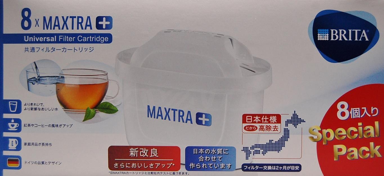 日本仕様正規品 ブリタ カートリッジ マクストラプラス 8個(約16カ月分) BRITA MAXTRA+ ポット型 浄水器 交換用フィルター 交換フィルター 安心の日本仕様 フィルターカートリッジ