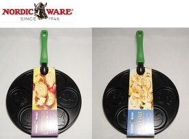【訳アリ】【ダメージ品】ノルデイックウェア パンケーキパン (アニマル/スマイリー) 鉄板 フライパン パンケーキ用 ノンスティック加工 Nordic ware pancake pan