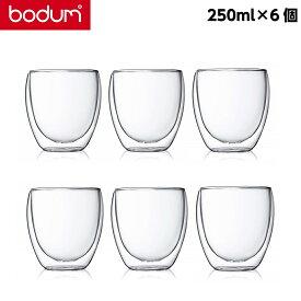 Bodum ボダム パヴィーナ 0.25L 6個セット ダブルウォールグラス 250ml 250cc グラス タンブラー ガラスコップ 保冷 保温 クリア PAVINA Double Wall Glass 北欧