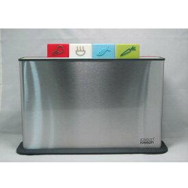 ジョセフジョセフ インデックス付き まな板 4枚 スモール ステンレス製収納ケース付  Joseph Joseph Chopping Board Set カッティングボード キッチン用品 調理用具 器具