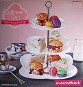大人気! 3段ケーキスタンド ビュッフェ皿 盛皿 大皿 ケーキプレート デザートプレート プラター パーティープレート 「over and back」