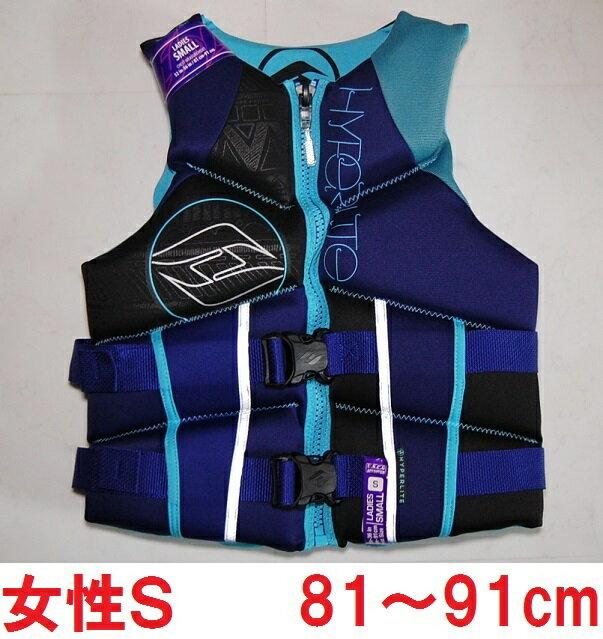 大人女性向け ライフジャケット S〜Lサイズ HYPERLITE ライフベスト 救命胴衣 ジェットスキー ウェイクボード 水上スキー マリンスポーツ