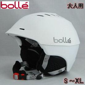 【箱傷み処分】ボレー スキー スノーボード ヘルメット 白 大人用 スノーボードヘルメット スキーヘルメット スノーヘルメット ウィンターヘルメット スノーモービル BOLLE