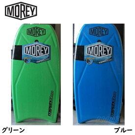 【ビニール破れ】MOREY モーレー ボディボード リーシュコード付き 42.5インチ ボディーボード ボデイボード mach 9TR モーレー 初心者 初乗り 波乗り サーフボード マッハ9TR クレセントテール マリンスポーツ ボード 海水浴