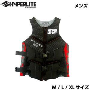 ウェイクボード ライフジャケット メンズ M,L,XLサイズ ハイパーライト ライフベスト フローティングベスト HYPERLITE 救命胴衣 男性用 ジェットスキー 水上スキー 水上バイク ウェイクサーフ