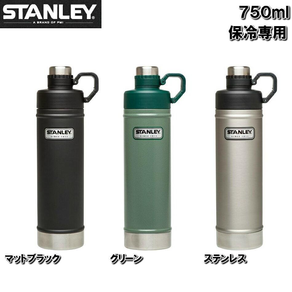 STANLEY/スタンレー クラシック真空ウォーターボトル 750ml(0.75リットル) 直飲み 真空ボトル 魔法瓶 マイボトル 水筒 クラシックボトル ワンハンドマグ ステンレスボトル 真空断熱ボトル
