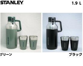 スタンレー ゴ—シリーズ グロウラー1.9L タンブラー2個付き グリーン/ブラック  STANLEY GROWLER 真空ボトル 水筒 魔法瓶 ステンレスボトル ジャグ マグ 保冷 ビールグラス 直飲 ステンレスタンブラー スタッキング パイント 結露しない