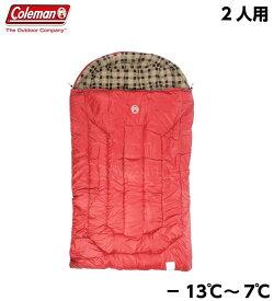 【ダブルサイズ】コールマン 寝袋 2人用 W150cm×L235cm Coleman スリーピングバッグ シュラフ Wサイズ 封筒型 キャンプ アウトドア 来客用 寝具 車中泊 2人用寝袋 2人用シュラフ