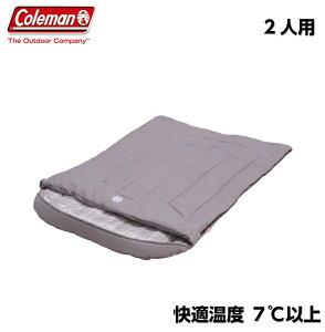 ダブルサイズ コールマン 寝袋 2人用 グレー W150cm×L235cm Coleman スリーピングバッグ シュラフ Wサイズ 封筒型 キャンプ アウトドア 来客用 寝具 車中泊 2人用寝袋 2人用シュラフ