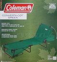 Coleman コールマン コンバータ コット 緑 ベッド キャンプ アウトドア キャンピングベッド レジャーベッド キャンピングコット 折りたたみ 椅子 チェ...