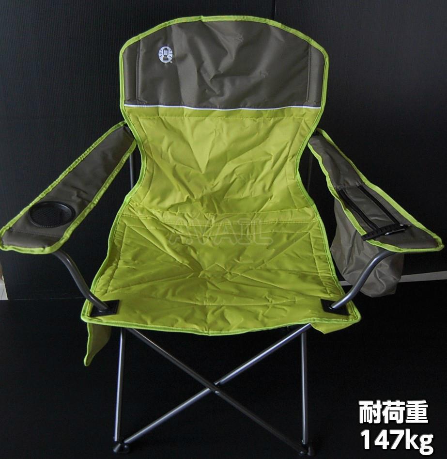 コールマン アウトドアチェア 緑 耐荷重147kg キャンプチェア クアッドチェア リゾートチェア レジャーチェア 折りたたみチェア 椅子 チェアー コンパクト キャンプ coleman