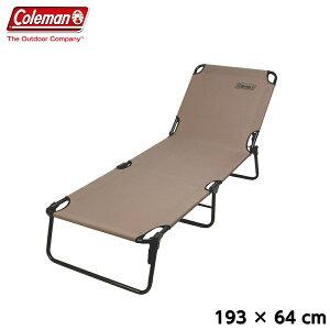 Coleman コールマン コンバータ コット ラウンジャー コンバータコット アウトドアベッド キャンプベッド ベッド キャンプ アウトドア レジャーベッド 折りたたみ ベッド 簡易ベッド 来客用