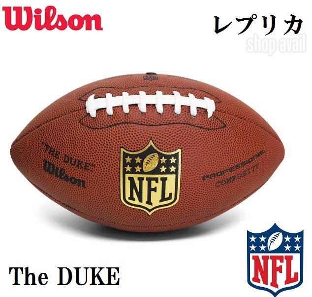NFL ボール ウィルソン Wilson NFL The Duke Official Replica Game Ball アメリカンフットボール アメフト