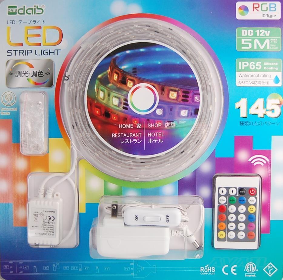 LEDテープライト 5m RGB リモコン付き IP65 防滴 AC100V用 両面テープ付 LEDテープ クリスマス イルミネーション 看板照明 装飾照明 間接照明 カウンタ照明 天井照明 棚下照明 ショーケース照明