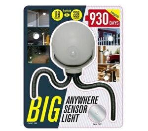 どこでもセンサーライト ビッグ 三脚付き LEDセンサーライト 人感センサー 明暗センサー 電池式 LED ライト マグネット付き 高輝度白色LED IP43 防雨 センサー 照明 防犯ライト 玄関ライト ポ