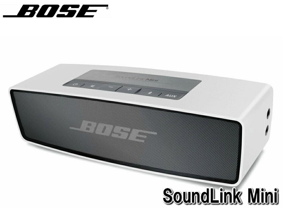 [送料無料]BOSE サウンドリンクミニ SoundLink Mini Bluetooth speaker  ボーズ ポータブルスピーカー ワインヤレススピーカー ブルートゥース スピーカー
